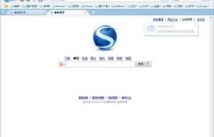 为什么设置了主页但搜狗浏览器还是默认主页