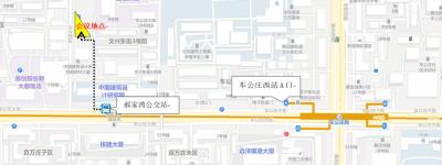 免费参会 4月23日北京:2021年首届全国建筑智能化技术交流大会