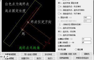 铝模深化辅助制图与打印软件