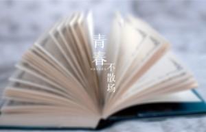 2021年二级建造师【李向国】视频课件百度云
