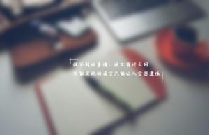 2021年二建市政精讲班【李毅佳】讲课视频下载
