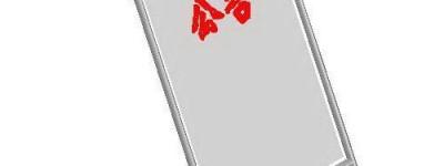 AutoCAD三维建模教程 公告牌制作流程