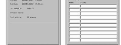 CAD基础教程:CAD中图形属性介绍