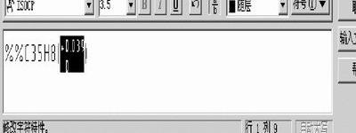 AutoCAD非常实用的五大应用技巧图文介绍
