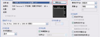 AutoCAD结合PhotoShop制作总平填色流程介绍