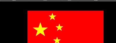 CAD2015画一面五星红旗教程