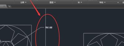 CAD2015多重引线标注的用法讲解