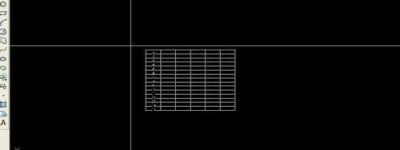 在autocad中插入excel表格的方法图解