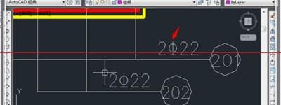 CAD图纸中钢筋符号显示问号的两种解决办法