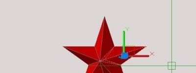 教你用CAD绘制二维和三维的红五角星