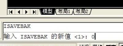 """CAD保存后多出的"""".bak""""文件怎么删除?如何永久不会出现?"""