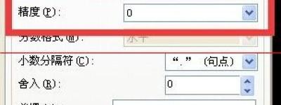 cad建筑标注样式怎么设置?