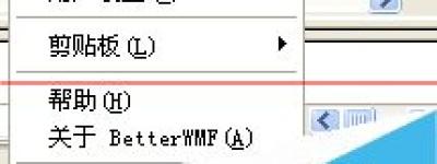 怎么把CAD文档中的图形复制到Word中?