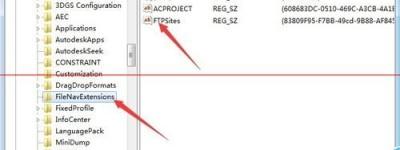 CAD不能保存怎么办?解决CAD点保存不响应的办法