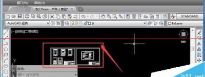 CAD文件打开时出现错误造成图形文件不完整的解决办法