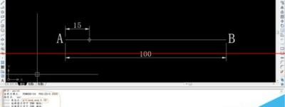 cad中怎么捕捉到端点指定距离的点?