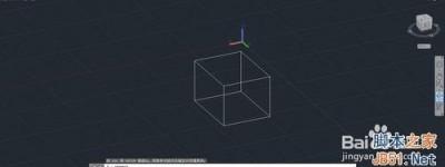 CAD绘制长方体立体图教程