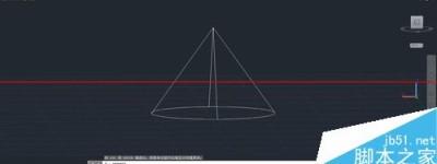 CAD怎么画立体图?CAD怎画圆锥体的教程