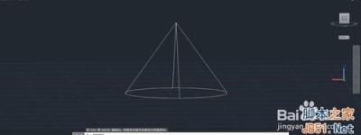 CAD如何画立体图?CAD画圆锥体方法