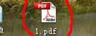 dwg图档怎么用CAD2007打印或转成pdf格式?