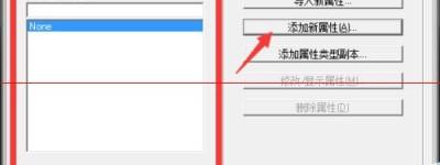 CAD图形怎么导入SAP2000中?