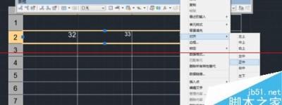 cad创建好的表格怎么修改?