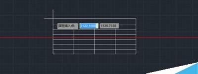 cad怎么画表格?cad创建表格的全部过程