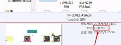 CAD文件占用内存越来越大怎么办?