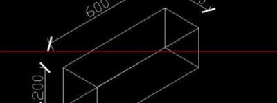 CAD怎么使用斜二测方法绘制长方体?