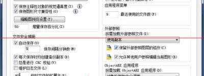 cad怎么把高版本保存为低版本cad文件?