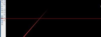 cad2008将XY的坐标轴放在视图的左下角的详细教程