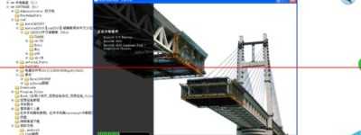 CAD2010怎么修改软件默认安装位置(C盘)?