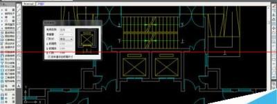 cad建筑平面图中怎么为建筑户型添加电梯?