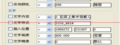 cad怎么加载插件?CAD加载应用程序即插件的三种方法