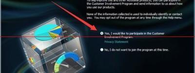 3DSmax2014打开Autodesk Customer 解说怎么办?