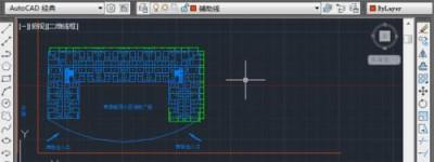 CAD下面的命令栏不见了怎么调出来?
