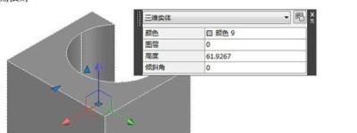 CAD画图如何使用差集命令?CAD计算立方体面域和实体的差集的方法
