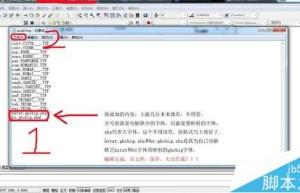 CAD打开文件总是弹出要求选择字体该怎么取消?