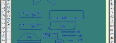 CAD怎么替换文字? cad2010查找替换的使用教程