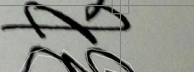 cad怎么制作手写字体电子签名?