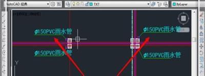 CAD选择一个图层上的全部对象的方法