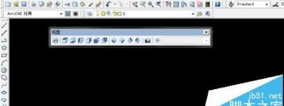 CAD工具栏怎么放到工作区内?