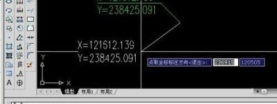 天正建筑cad中错误的坐标系怎校正?