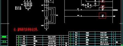 cad怎么绘制电路图?  autocad画电路图的图文教程