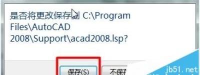 cad2008复制粘贴慢很卡该怎么办?