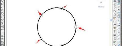CAD等分直线或圆时插入的点太小看不见怎么办?