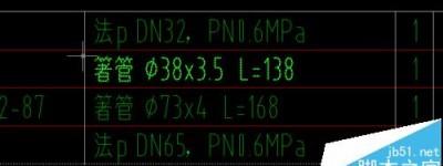 CAD中文字显示反向该怎么办? cad文字反向的解决办法