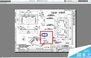 cad打印黑白怎么设置? CAD简单快速设置黑白打印的方法