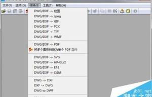 CAD文件版本高打不开怎么办?如何解决?