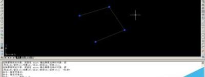 CAD中多个线段怎么合成为pline线?